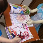 「タマトイズパッケージイラストレーションズ」は子供の手の届かない場所へ!