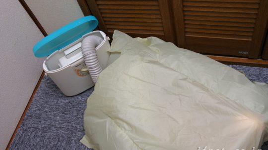 布団乾燥機を使ってぬいぐるみドールを除湿してみた